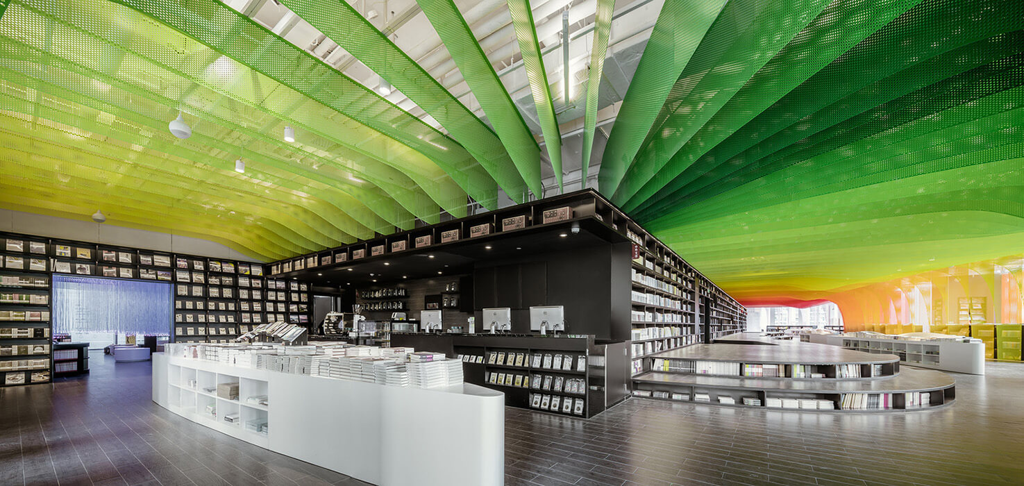 colored expanded metal ceiling