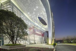 Chongqing Real Estate College Library ——An expanded metal artwork